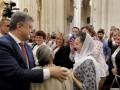 Киев и Мадрид обновят соглашение о соцзащите