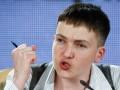 В СБУ рассказали, о чем Савченко говорила с боевиками в Минске