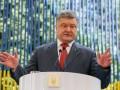 Порошенко попросил украинцев не ездить в Крым