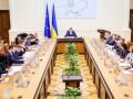 Кабмин утвердил ряд новых глав районных администраций: Полный список