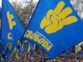 Ивано-Франковский облсовет избрал нового председателя