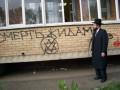 Известные евреи Украины получили угрозы с эмблемой Свободы
