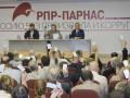 В Москве задержали двоих региональных лидеров партии Немцова
