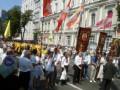 Около 3000 прихожан УПЦ КП приняли участие в крестном ходе к Владимирской горке