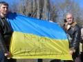 МИД Украины потребовали от оккупантов прекратить репрессии в Крыму
