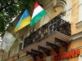 Итоги 25 июня: Похищение в Киеве и статус венгерского языка