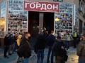 Интервью с Гиркиным: у офиса Гордона протесты, СБУ обещает проверку