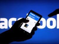 Украинцы получили возможность разводиться через Facebook