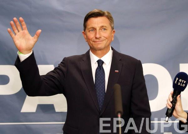 Президент Словении Борут Пахор