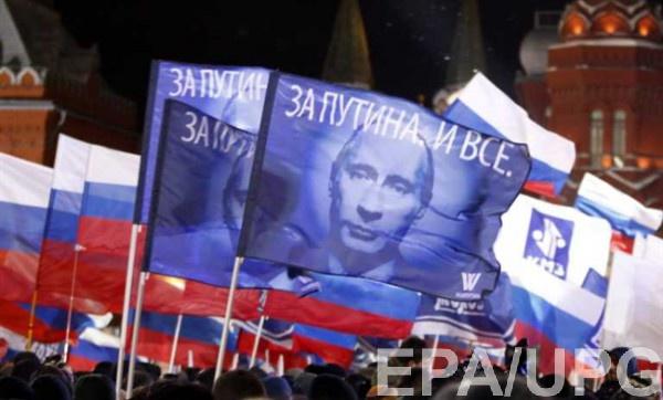 Пропаганда построена так, что ничего хорошего с Украиной не может происходить,