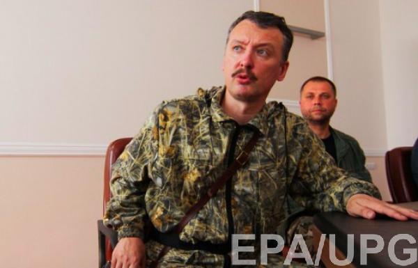 Без действий отряда Гиркина в 2014 году - войны в Украине не было бы вовсе