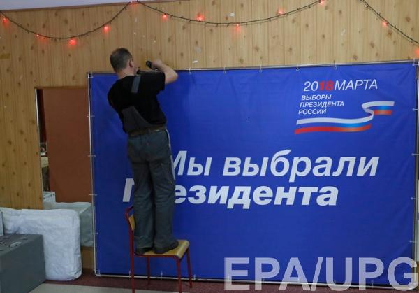 РФ хотела открыть на материковой части Украины избирательные участки в 4 городах
