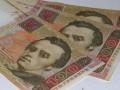 DW: Секретные таможенные планы Киева вызвали тревогу в ВТО и ФРГ