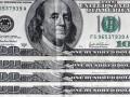 Межбанковский курс доллара: данные торгов (на 12:00)