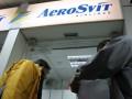 Крупнейший российский аэропорт прекратил обслуживания Аэросвита