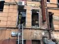 Число жертв пожара в Одессе достигло 10 человек