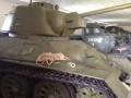 В Украине на сайте бесплатных объявлений продают танк