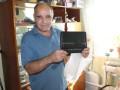 В России чиновники подарили телевизор слепому инвалиду