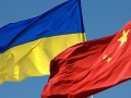 Между Украиной и Китаем рекордно вырос товарооборот
