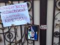 Автомайдан пикетировал Ахметова в Конча-Заспе и разрисовал ему стены