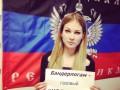 В съемке фейкового видео о ВСУ уличили помощницу депутата Госдумы