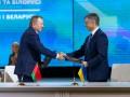 В Офисе президента рассказали о подписанных договорах с Беларусью