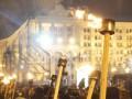 Марш нации: митинг завершился молитвой и зажжением файеров
