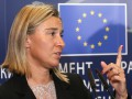 ЕС призывает Россию вывести войска с территории Украины
