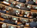 Если оппозиция заблокирует Раду, госбюджет могут принять без обсуждения - спикер ВР