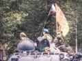 Турчинов: Россия пытается создать благоприятные предпосылки для наступления на Донбассе