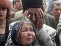 Крымские татары сегодня отмечают 69-ю годовщину депортации