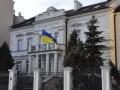 Украина закроет часть консульств и посольств за рубежом - замглавы АП
