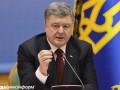 Приднестровье должно вернуться в состав Молдовы - Порошенко
