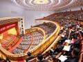 Парламент Китая одобрил подготовку закона о Гонконге