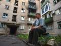 В Донецке обесточено более двух тысяч домов