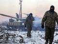 Письмо офицеров Президенту СБУ назвала провокацией спецслужб РФ