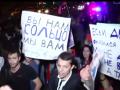 В Армении протестовали против приезда Лаврова