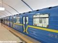 Метрополитен Киева просит МВД разобраться со сбором пожертвований