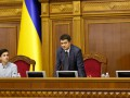 Разумков зовет Гончарука на ковер из-за миллионных премий в Кабмине
