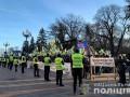 Протесты под Радой: Активисты выступают против рынка земли