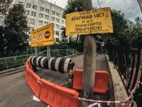 В Киеве перекрыли аварийный мост