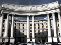 МИД требует от России объяснений по поводу задержания украинца в Крыму