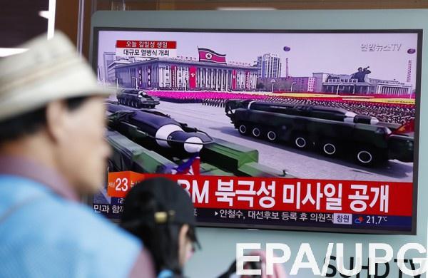 Военный парад прошел в Пхеньяне