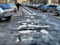 Кабмин утвердил принципы независимого контроля качества дорог