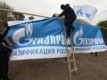 В России активно лоббируют идею разделения Газпрома - СМИ