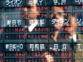 Фондовые торги в Японии закрылись снижением индексов