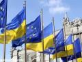 В ЕС не собираются откладывать соглашение о зону свободной торговли с Украиной