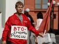 Российский бизнес: между ВТО и Таможенным союзом