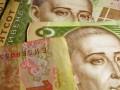 Проблемный банк, связанный с видным регионалом, предлагает забирать депозиты, отдав 50% - СМИ