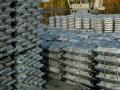 Крупнейший в мире производитель алюминия закрыл три завода из-за обвала цен